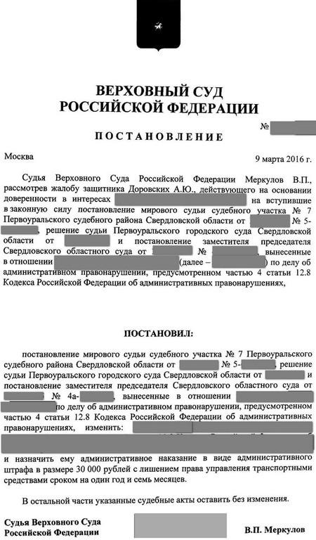 kogda-konchaetsya-srok-administrativnogo-pravonarusheniya
